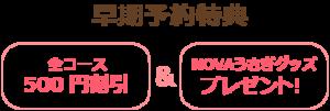 【夏期講習】キンダーレッスン☆知立校☆