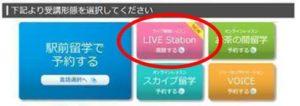 ⚡📺NOVA LIVE STATION🎉ご登録者数1700人突破!!🎉