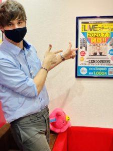NOVA渋谷校 LIVE STATION第二弾📺📶✨