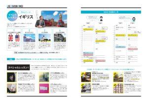 ★★NOVA LIVE STATION第5弾★★