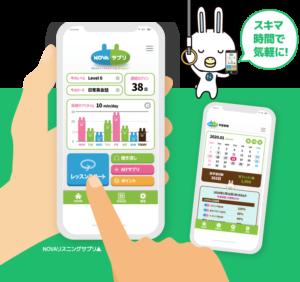 自宅でサクッと英語学習★リスニングサプリ★
