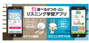 🌸新アプリ登場🌸