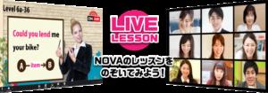 【LIVE STATION】スタートダッシュ応援キャンペーン!🎉🎉