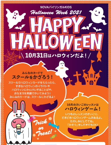 Halloween Week Start🎃🥀