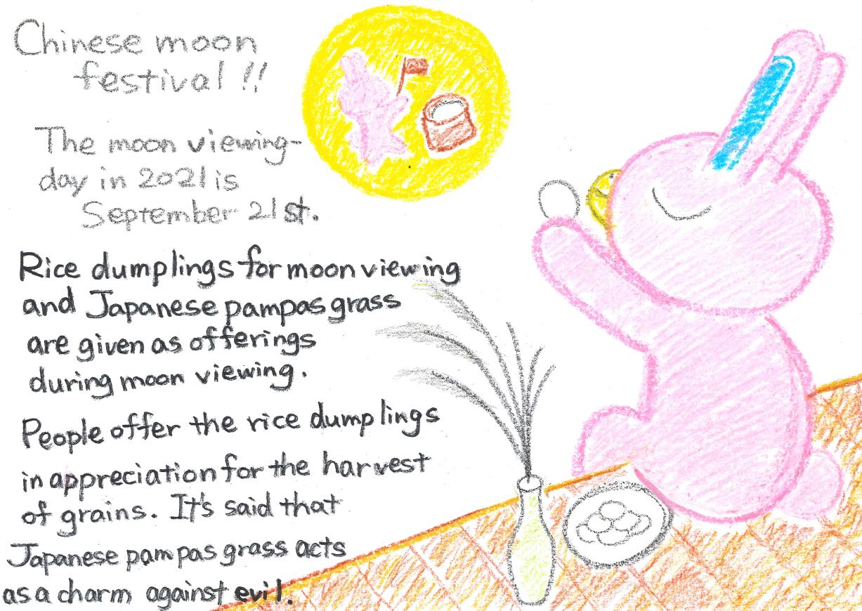 お月見🌕Chinese Moon Festival🌙🌠