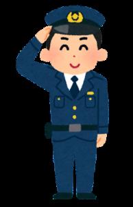 🍀日本人が間違えやすい英会話⑩ ネイティブスピーカーは使わない中学英語 part2😲🍀