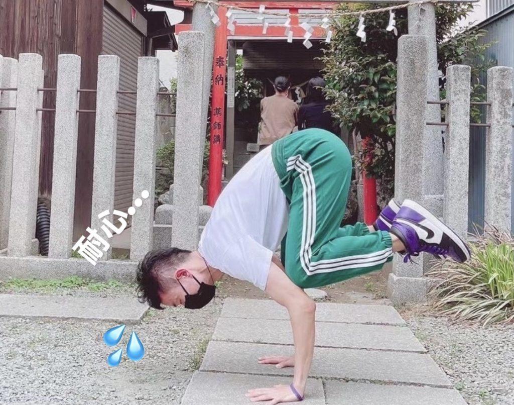 🍂スポーツの秋!【中国語】周先生の趣味とは…?🍁
