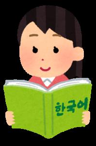 NOVA渋谷校 韓国語💗💗TOPIK対策するならNOVA( ◠‿◠ ) 💗💗